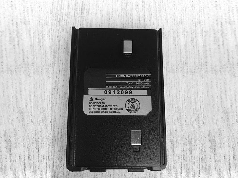 Battery BP-810