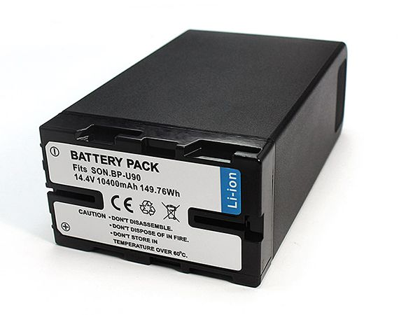 Battery BP-U90
