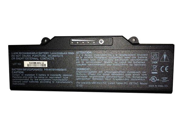 Battery BP2S2P2600(S)