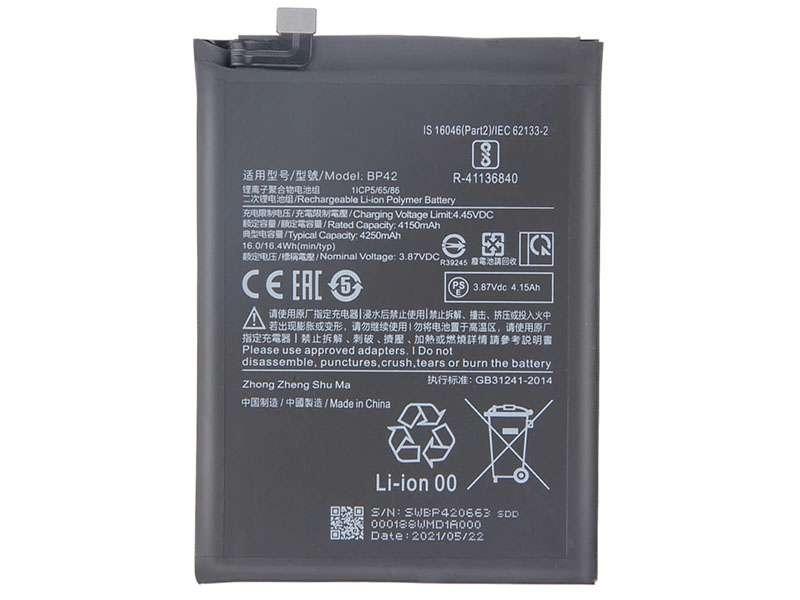 Battery BP42