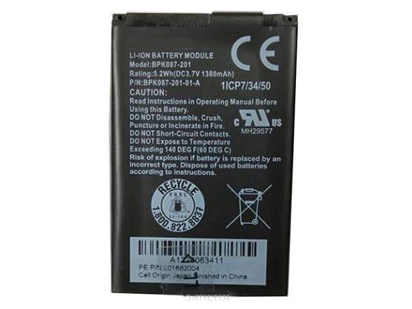 Battery BPK087-201