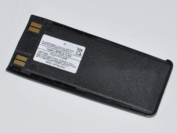 Battery BPS-2N