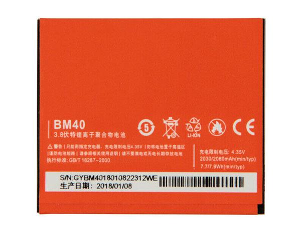 Battery BM40