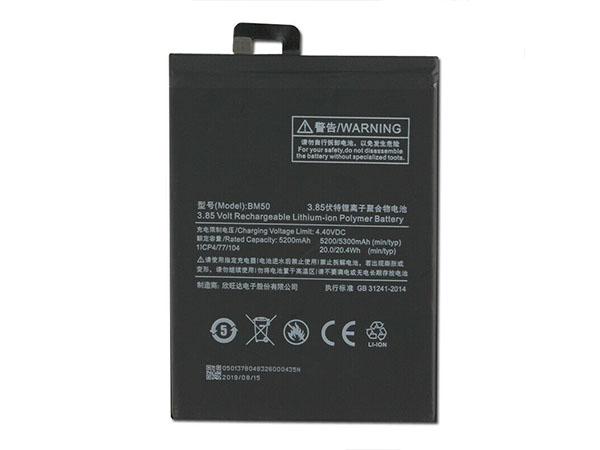 Battery BM50