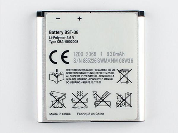 Battery BST-38