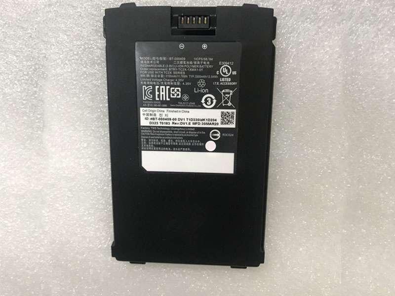 Battery BT-000409