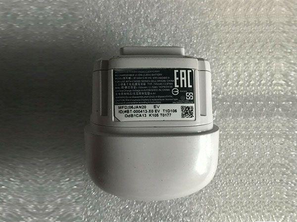 Battery BT-000413-X0