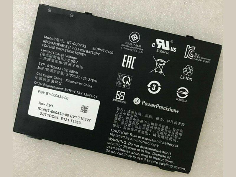 Battery BT-000433-00