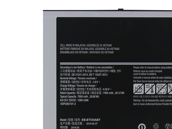 Samsung EB-BT545ABY