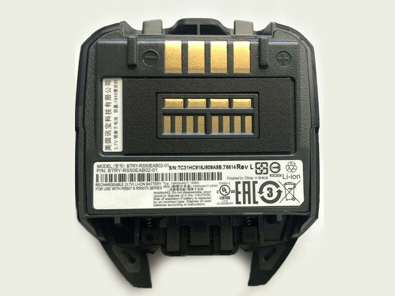 Battery BTRY-RS50EAB02-01