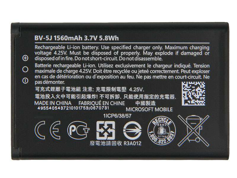 Battery BV-5J