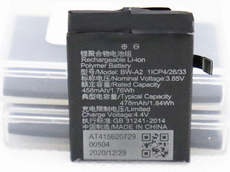 Battery BW-A2
