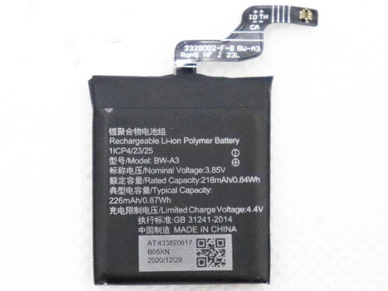 Battery BW-A3