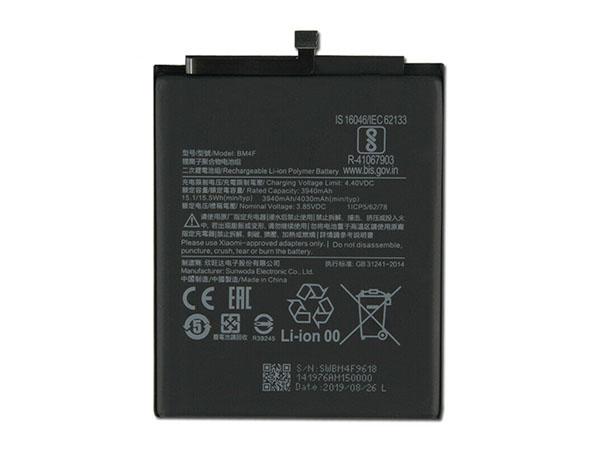 Battery BM4F