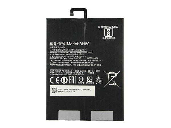 Battery BN80