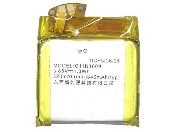 Battery C11N1609