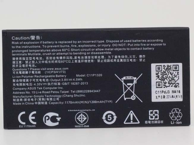 Battery C11P1320