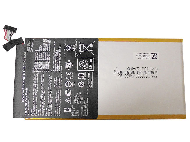 Battery C11P1328