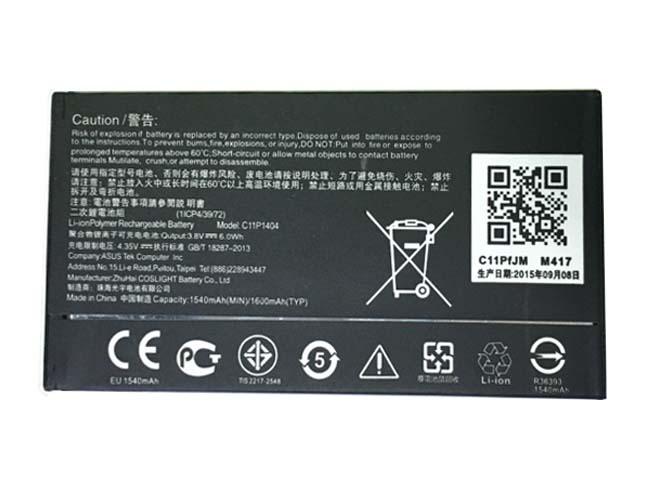 Battery C11P1404