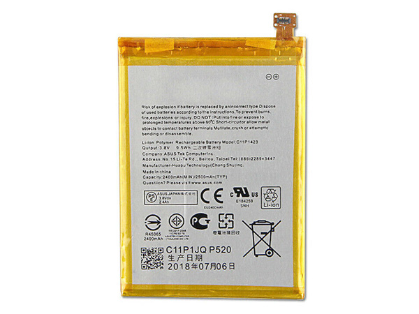 Battery C11P1423