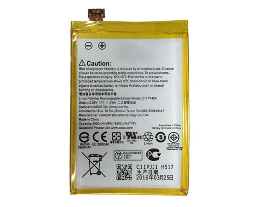 Battery C11P1424