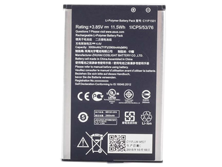 Battery C11P1501