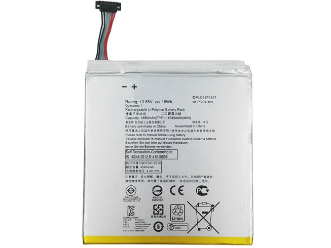 Battery C11P1517