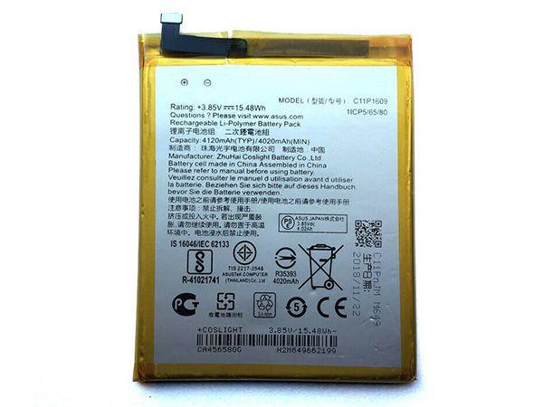 Battery C11P1609