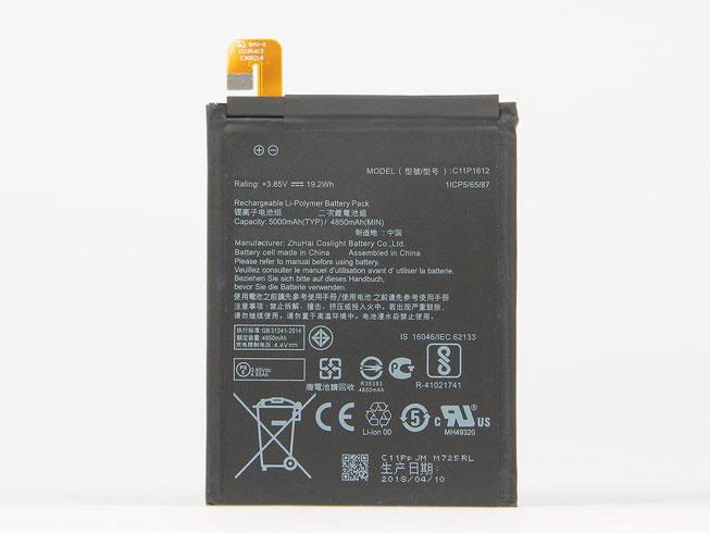 Battery C11P1612