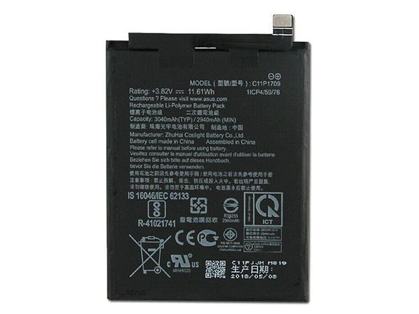 Battery C11P1709