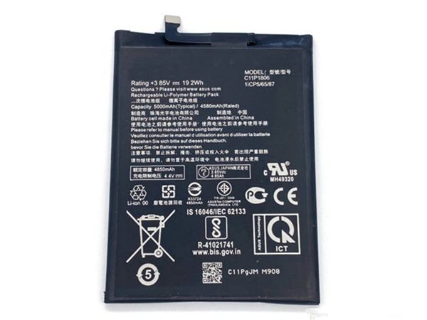 Battery C11P1806