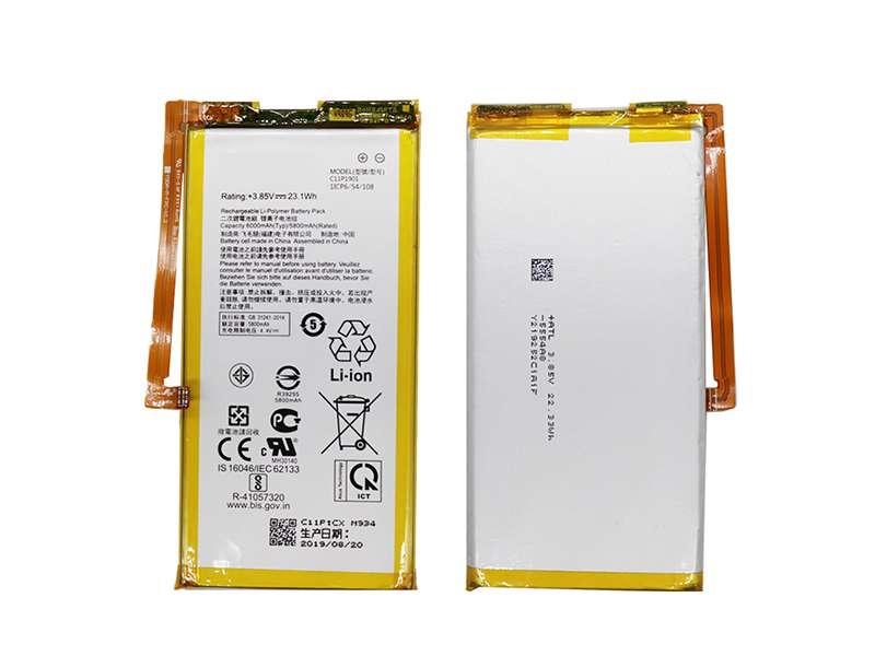 Battery C11P1901
