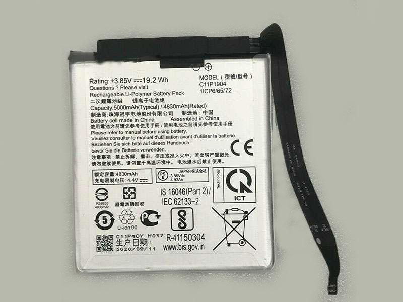 Battery C11P1904