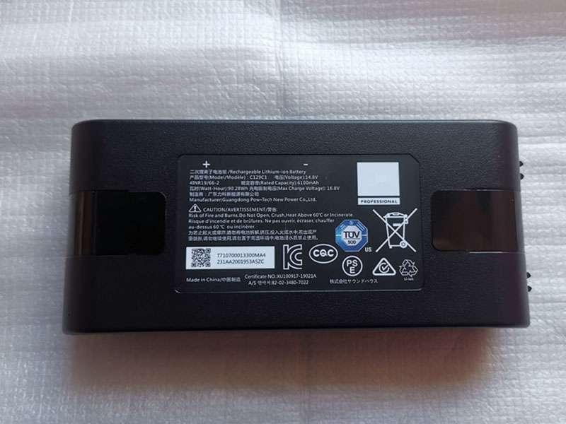 Battery C129C1