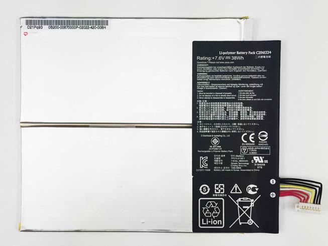 Battery C21N1334