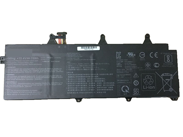 Battery C41N1731