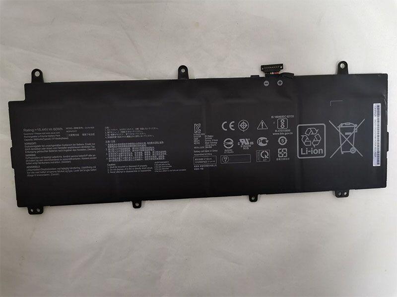 Battery C41N1828