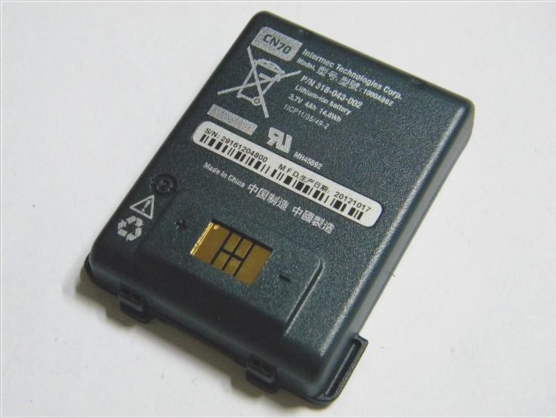 Battery CN70
