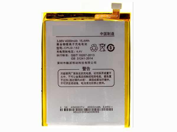 Battery CPLD-162