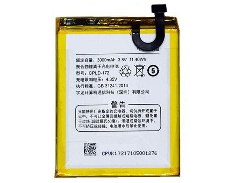 Battery CPLD-172