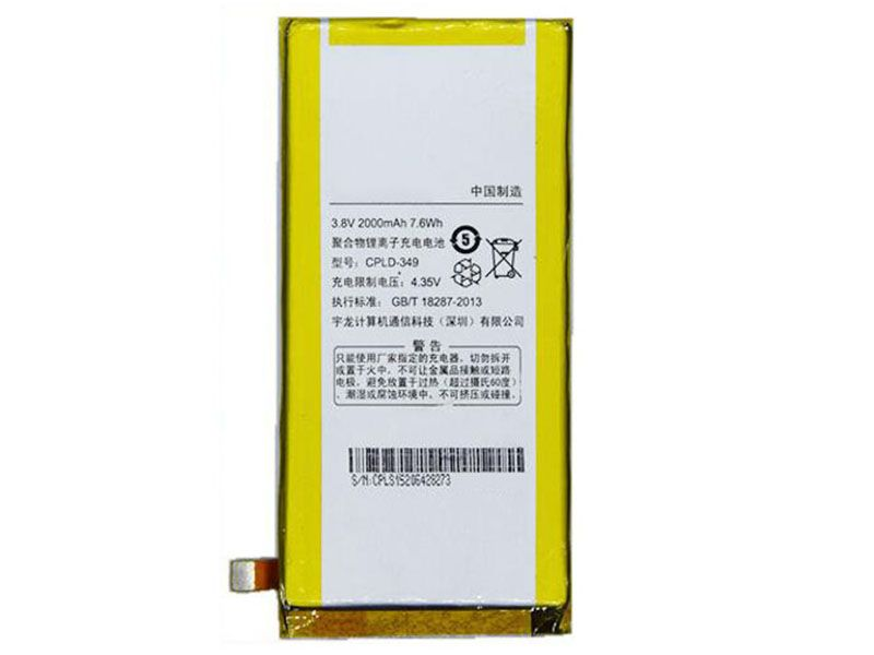 Battery CPLD-349