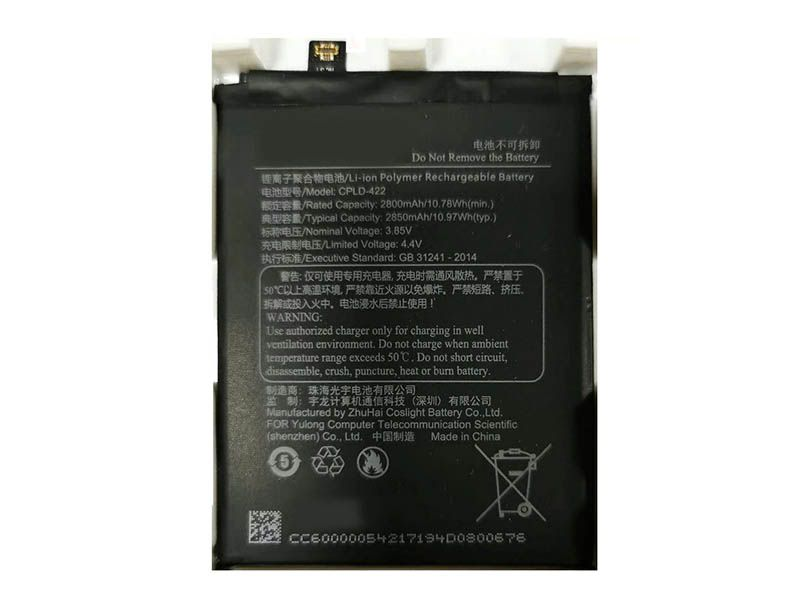 Battery CPLD-422