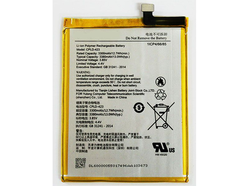 Battery CPLD-423
