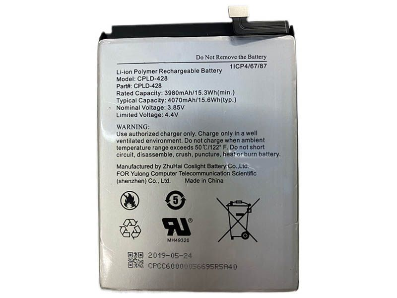 Battery CPLD-428