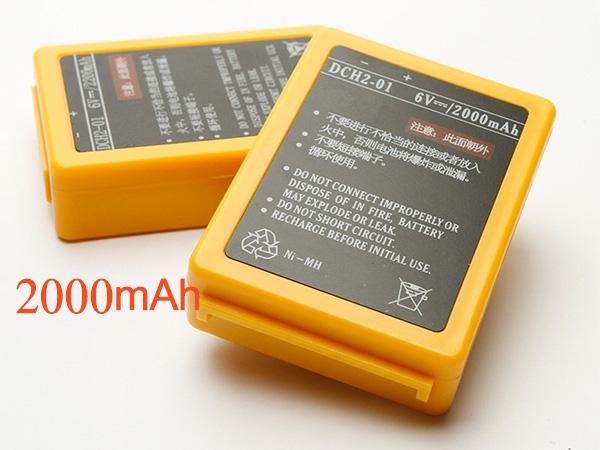 Battery DCH2-01