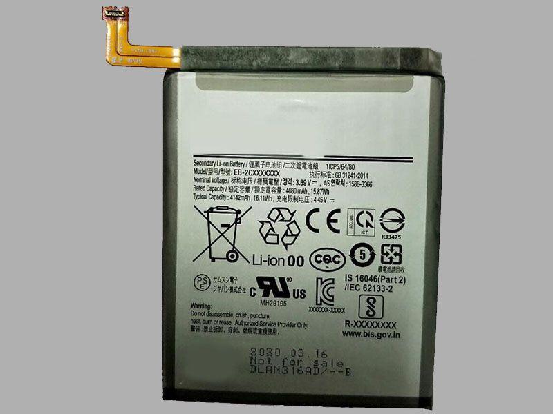 Battery EB-2CXXXXXXX