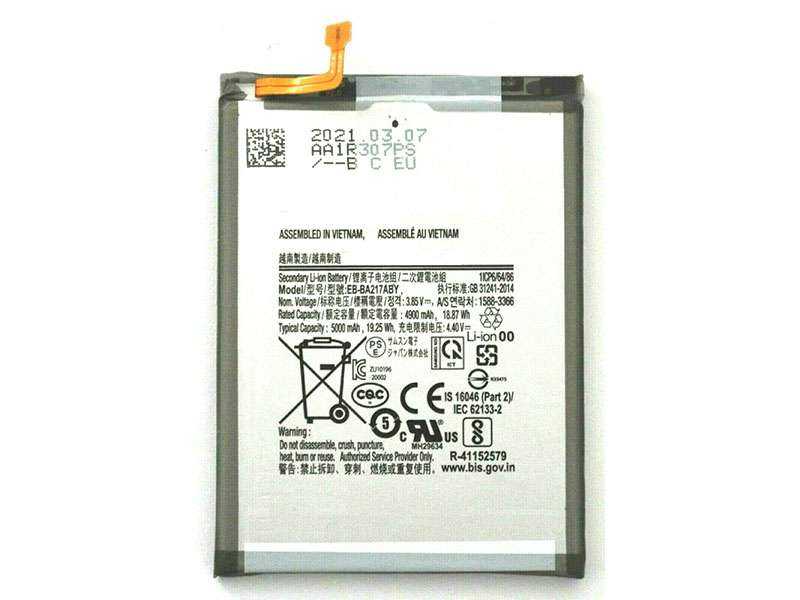 Battery EB-BA217ABY