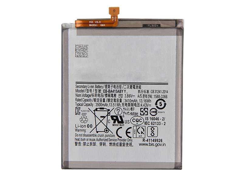 Battery EB-BA415ABY