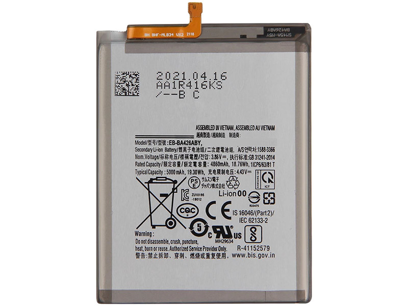 Battery EB-BA426ABY