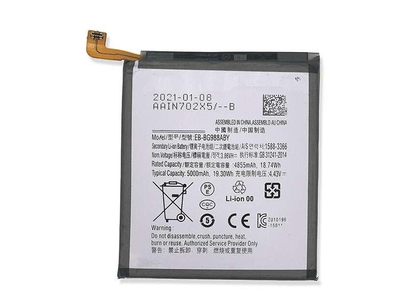 Battery EB-BG988ABY